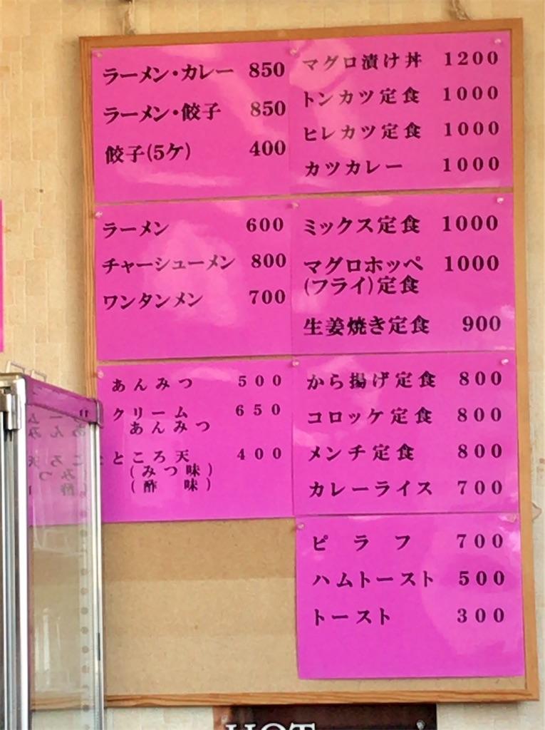 f:id:yokohamamiuken:20200414211908j:image