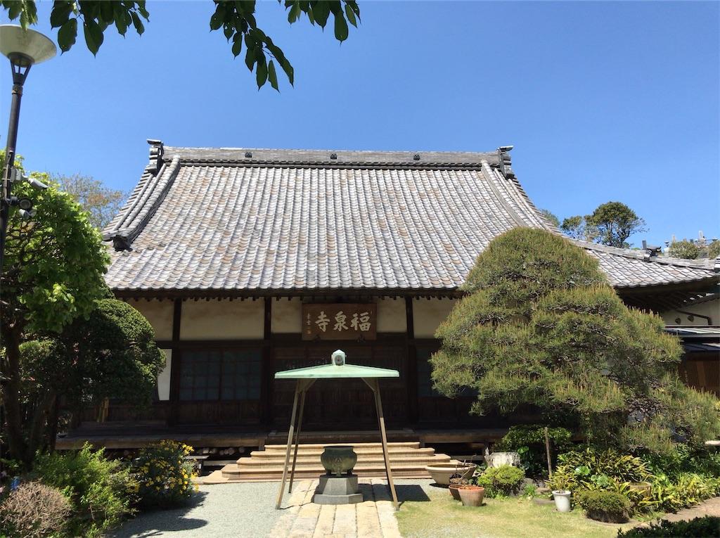 f:id:yokohamamiuken:20200414213733j:image