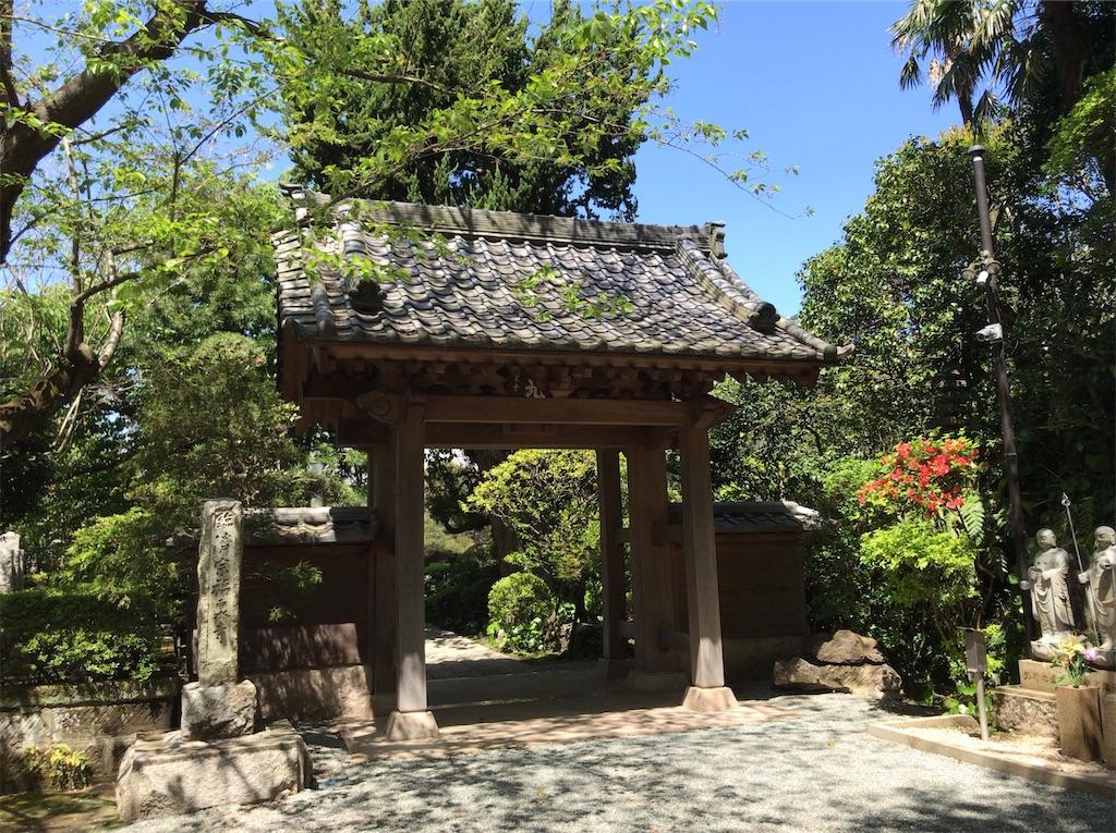 f:id:yokohamamiuken:20200414213804j:image