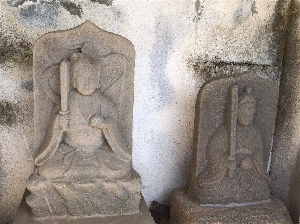 f:id:yokohamamiuken:20200414214128j:image