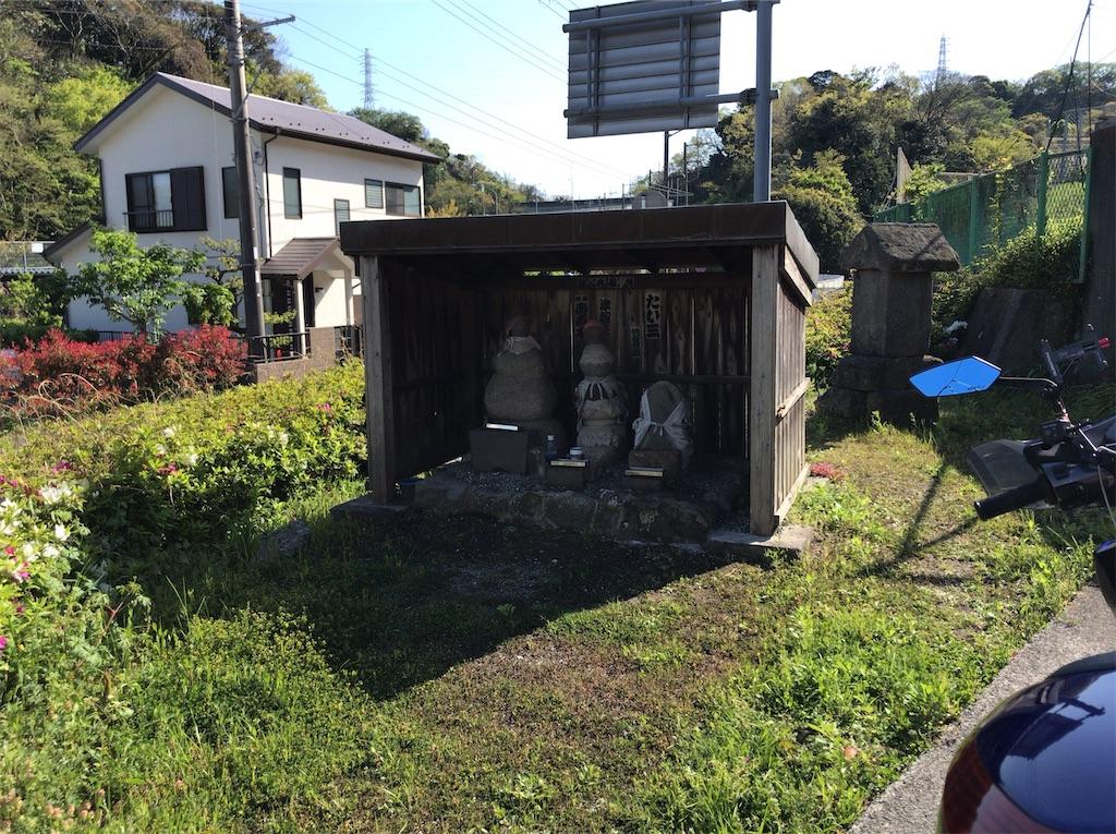 f:id:yokohamamiuken:20200415061903j:image