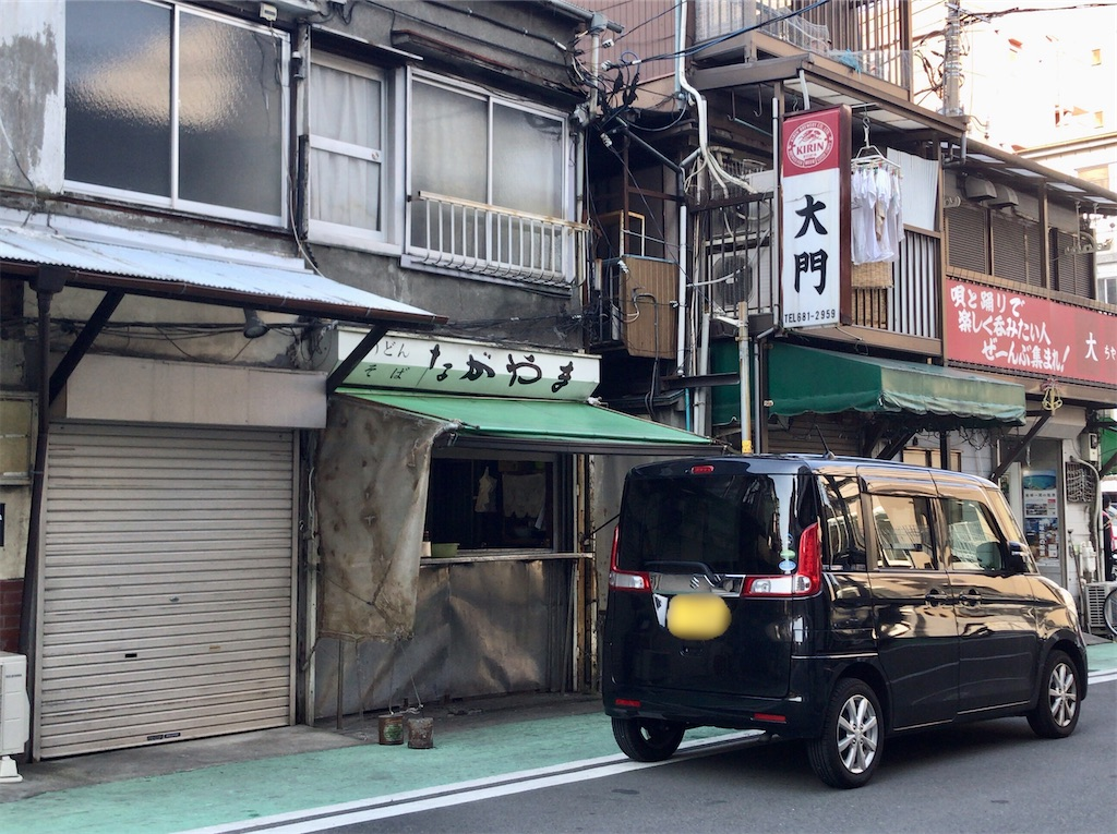 f:id:yokohamamiuken:20200415075251j:image