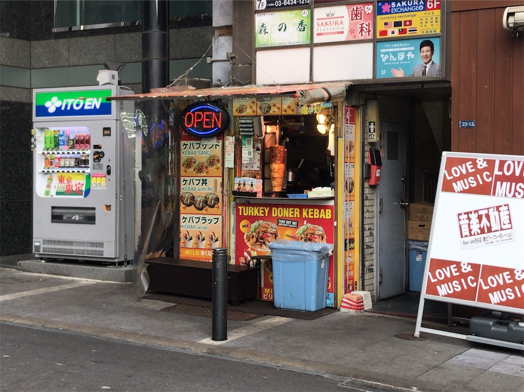 f:id:yokohamamiuken:20200415141315j:image
