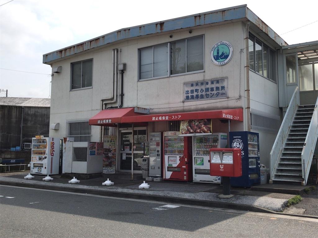 f:id:yokohamamiuken:20200416122446j:image
