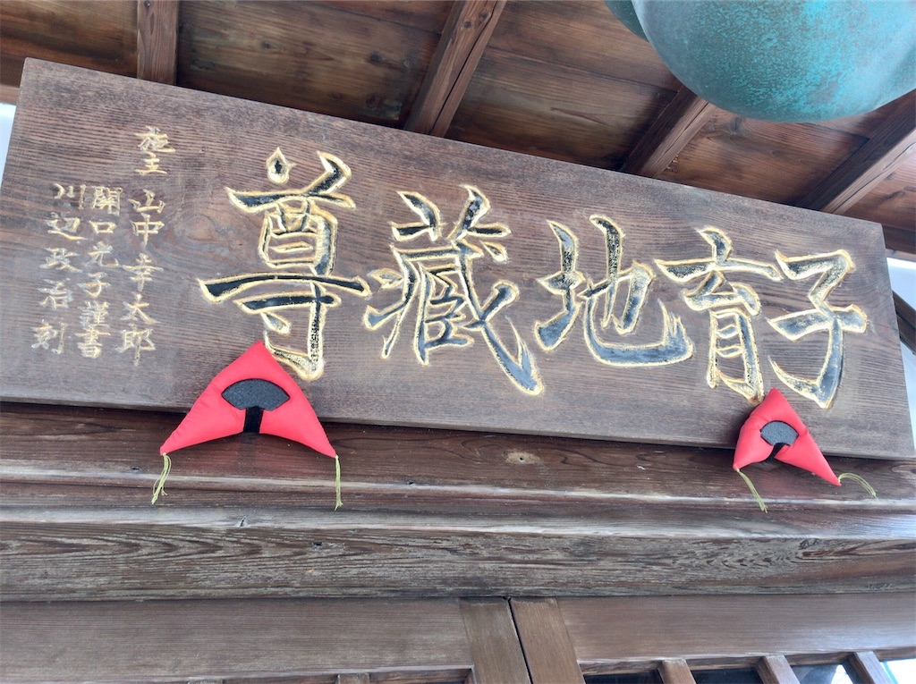 f:id:yokohamamiuken:20200416123059j:image