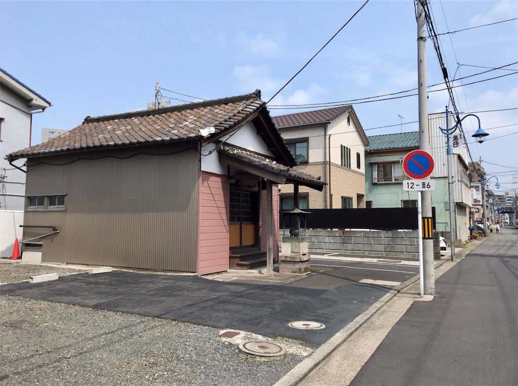 f:id:yokohamamiuken:20200416123111j:image