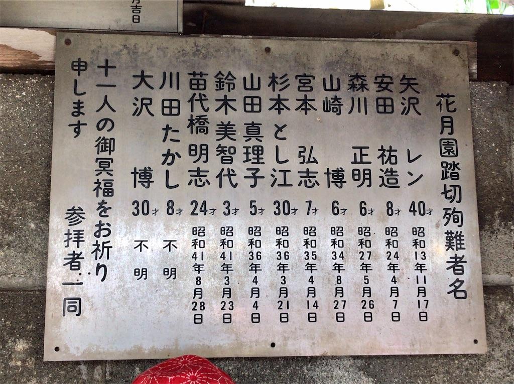 f:id:yokohamamiuken:20200416123220j:image