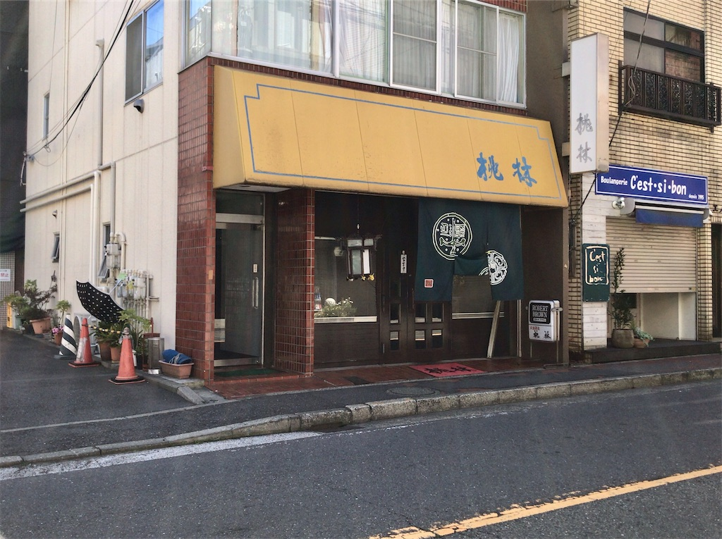 f:id:yokohamamiuken:20200419125031j:image