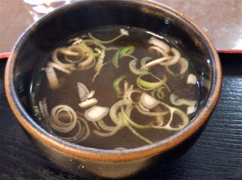 f:id:yokohamamiuken:20200419125034j:image