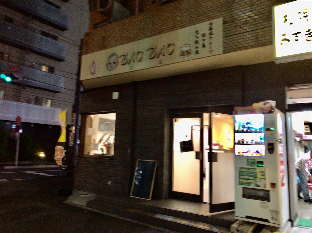 f:id:yokohamamiuken:20200420073939j:image
