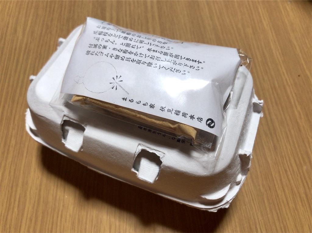 f:id:yokohamamiuken:20200422214551j:image