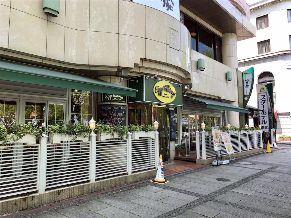 f:id:yokohamamiuken:20200424145327j:image