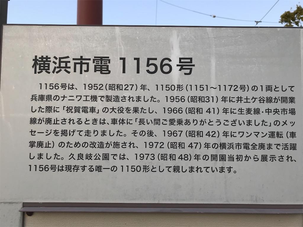 f:id:yokohamamiuken:20200427211452j:image