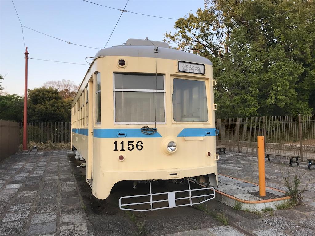 f:id:yokohamamiuken:20200427211505j:image