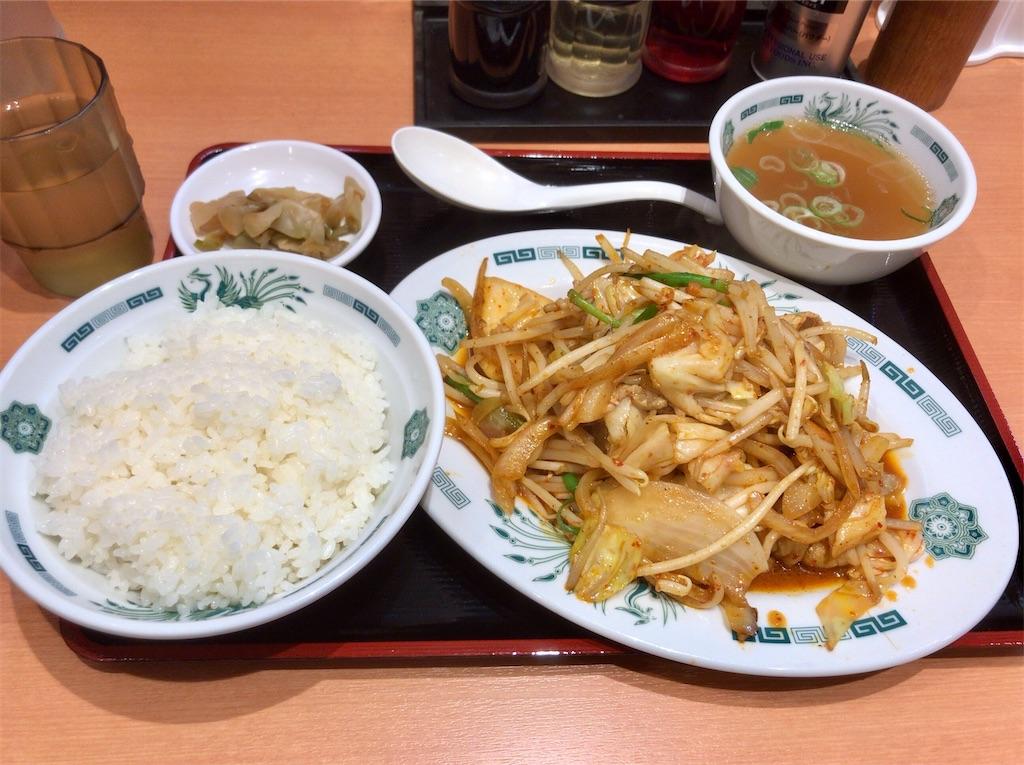 f:id:yokohamamiuken:20200428074358j:image