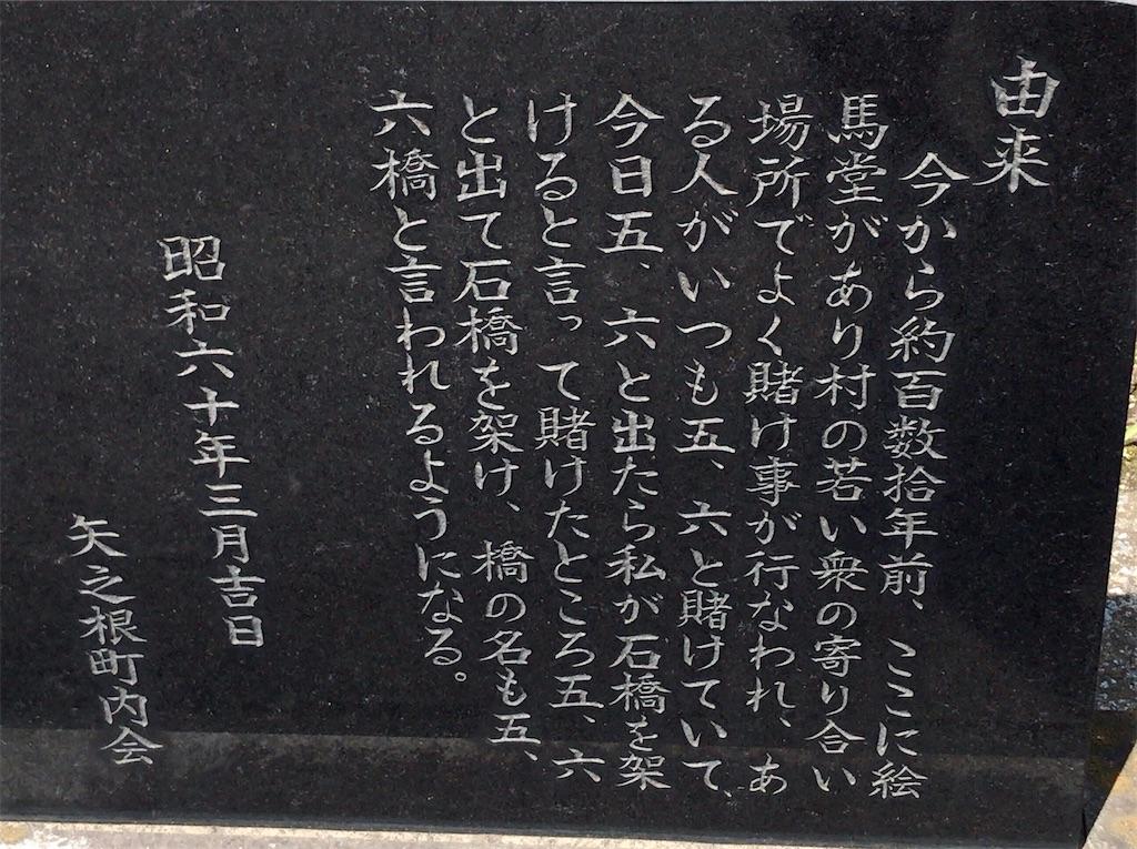 f:id:yokohamamiuken:20200429140615j:image