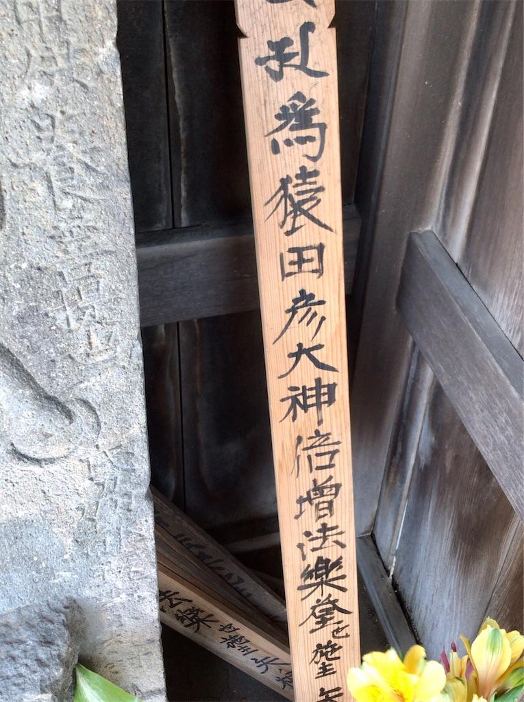 f:id:yokohamamiuken:20200429140626j:image