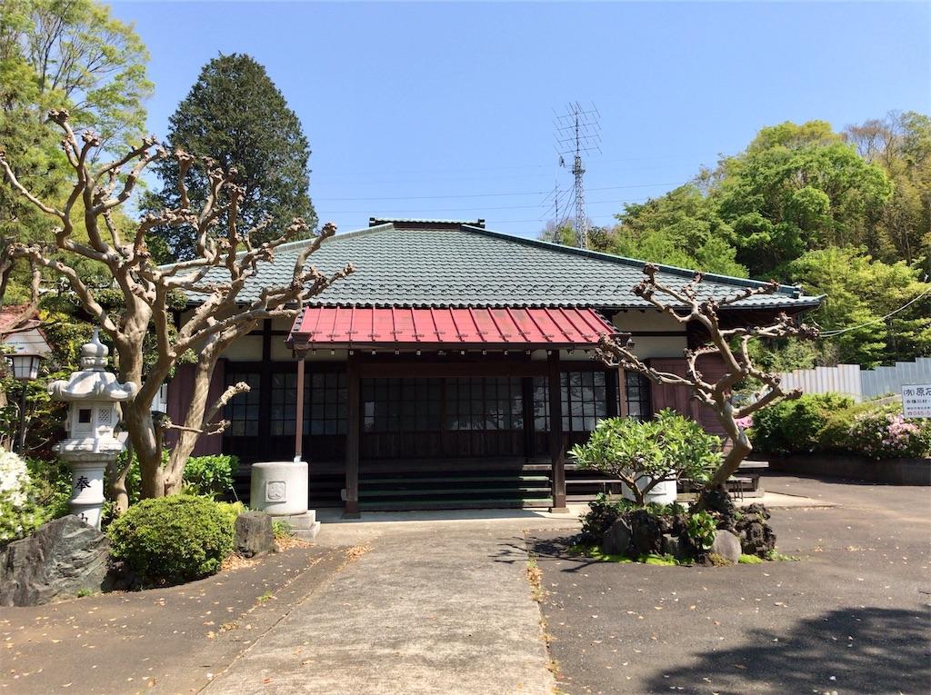 f:id:yokohamamiuken:20200429140740j:image