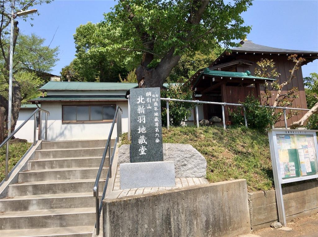 f:id:yokohamamiuken:20200429140907j:image