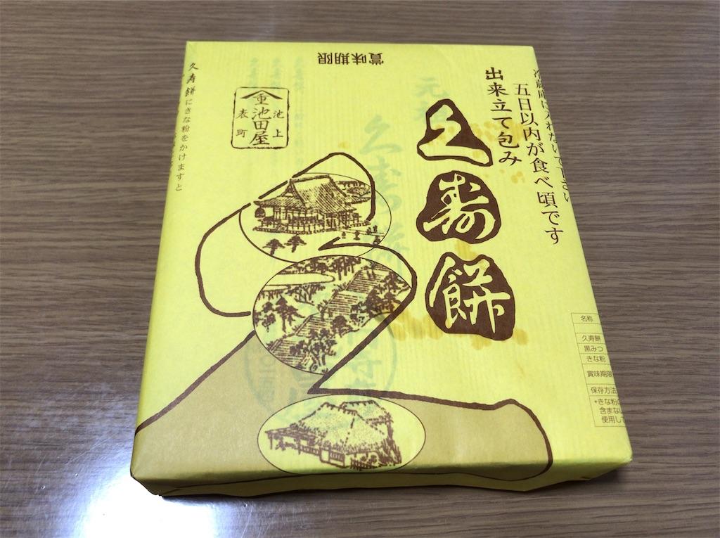 f:id:yokohamamiuken:20200501154916j:image