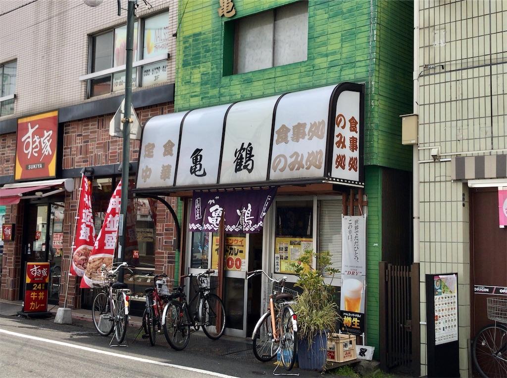 f:id:yokohamamiuken:20200503121505j:image