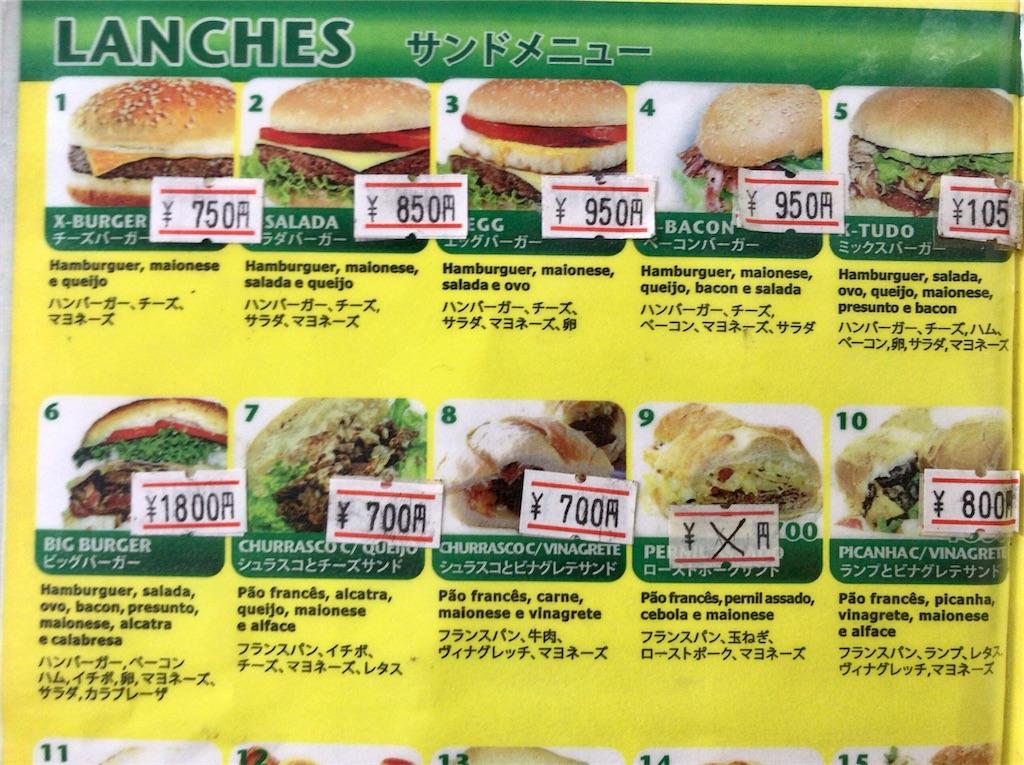 f:id:yokohamamiuken:20200503220002j:image