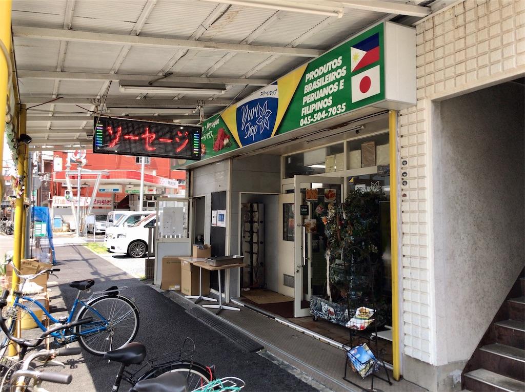 f:id:yokohamamiuken:20200503220017j:image