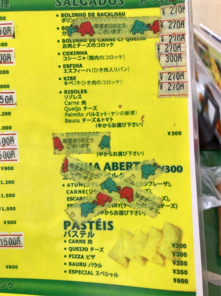 f:id:yokohamamiuken:20200503220033j:image