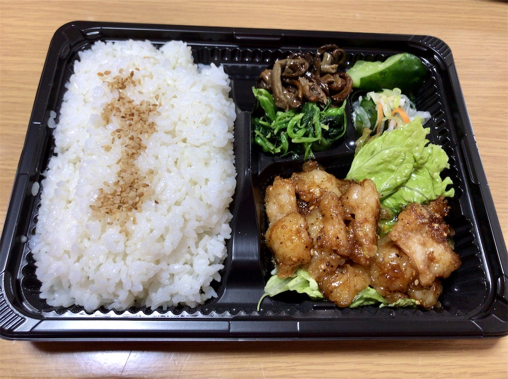 f:id:yokohamamiuken:20200506134948j:image