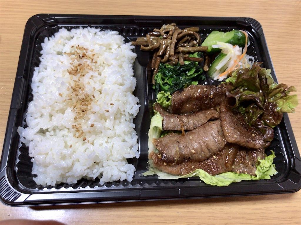 f:id:yokohamamiuken:20200506134959j:image
