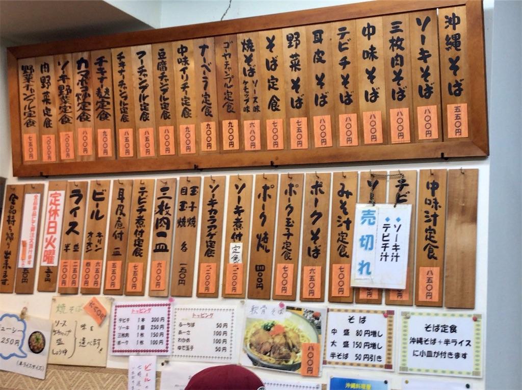 f:id:yokohamamiuken:20200507205523j:image
