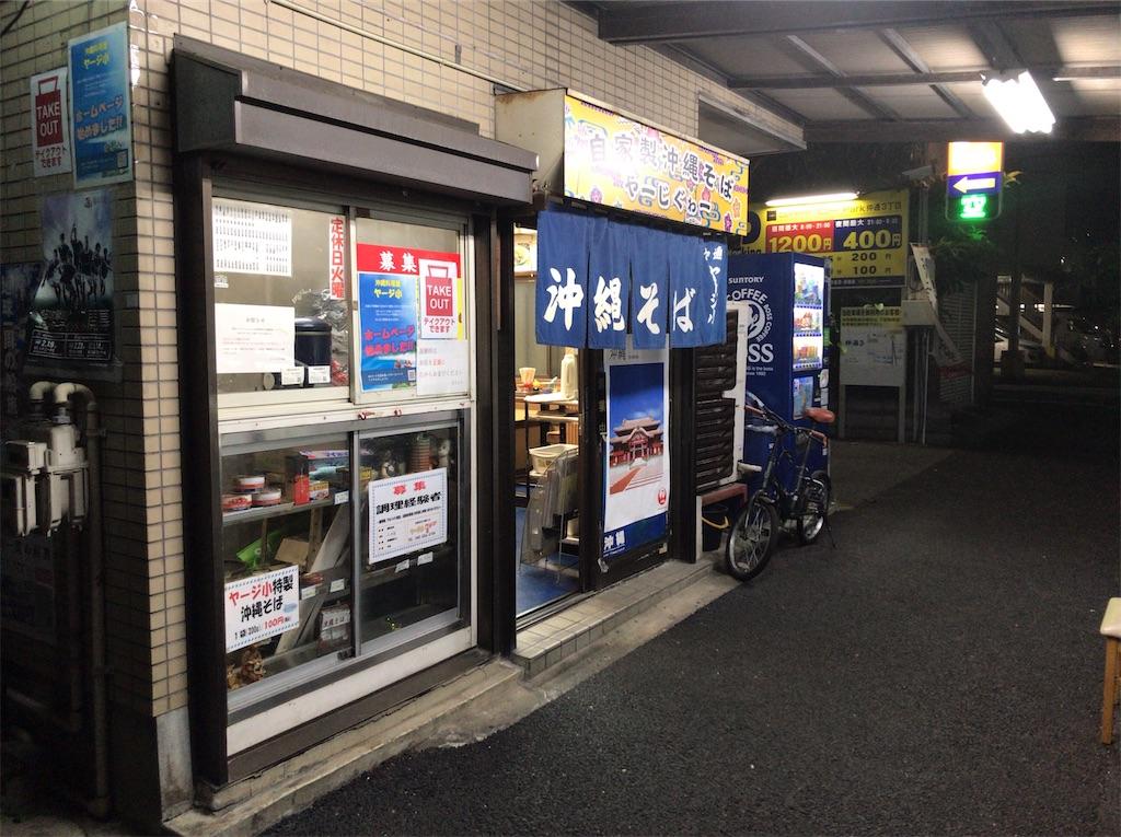 f:id:yokohamamiuken:20200507205537j:image