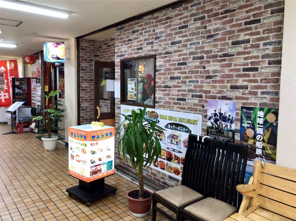 f:id:yokohamamiuken:20200508131342j:image
