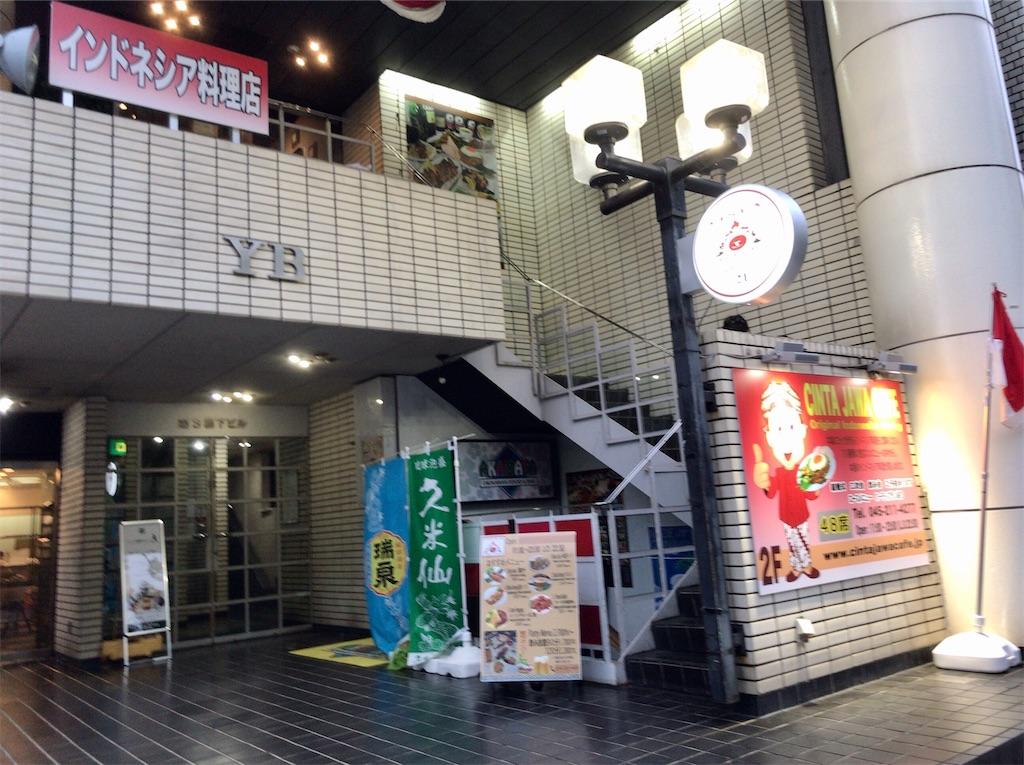 f:id:yokohamamiuken:20200509192600j:image
