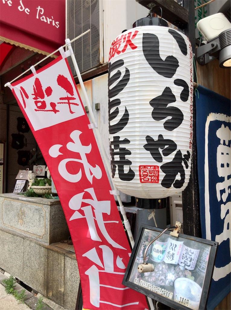 f:id:yokohamamiuken:20200512125848j:image
