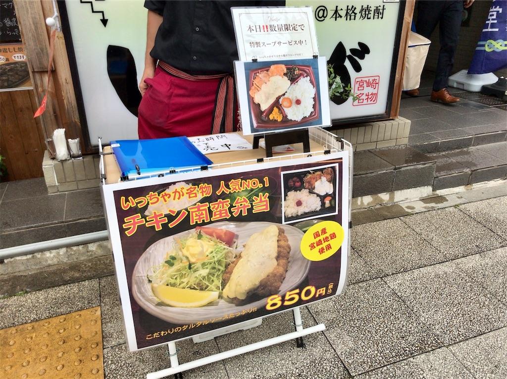 f:id:yokohamamiuken:20200512125853j:image
