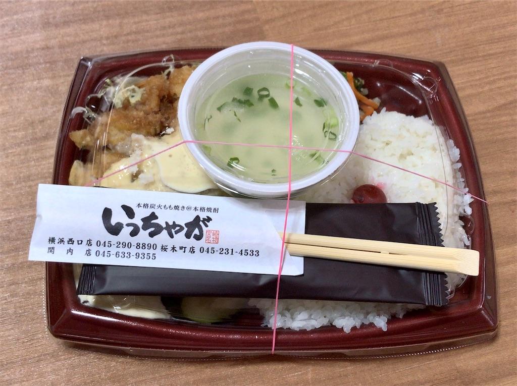 f:id:yokohamamiuken:20200512125908j:image