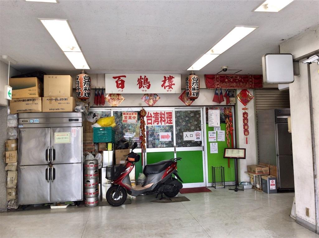 f:id:yokohamamiuken:20200512174226j:image