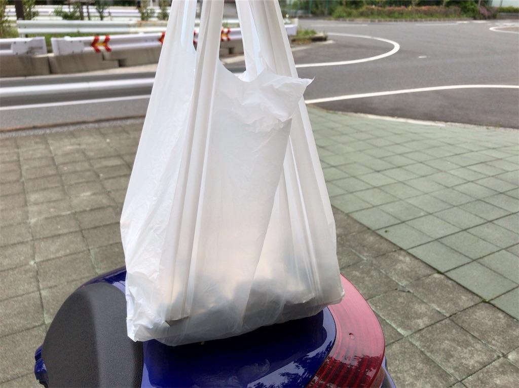 f:id:yokohamamiuken:20200512174238j:image