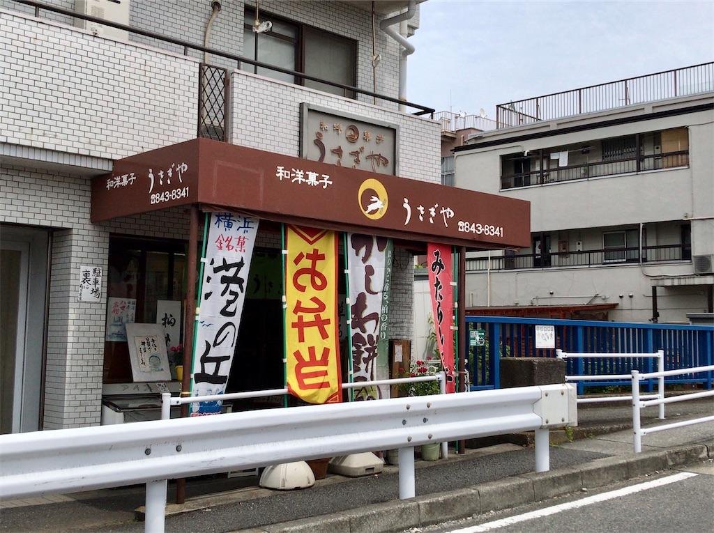 f:id:yokohamamiuken:20200512174322j:image