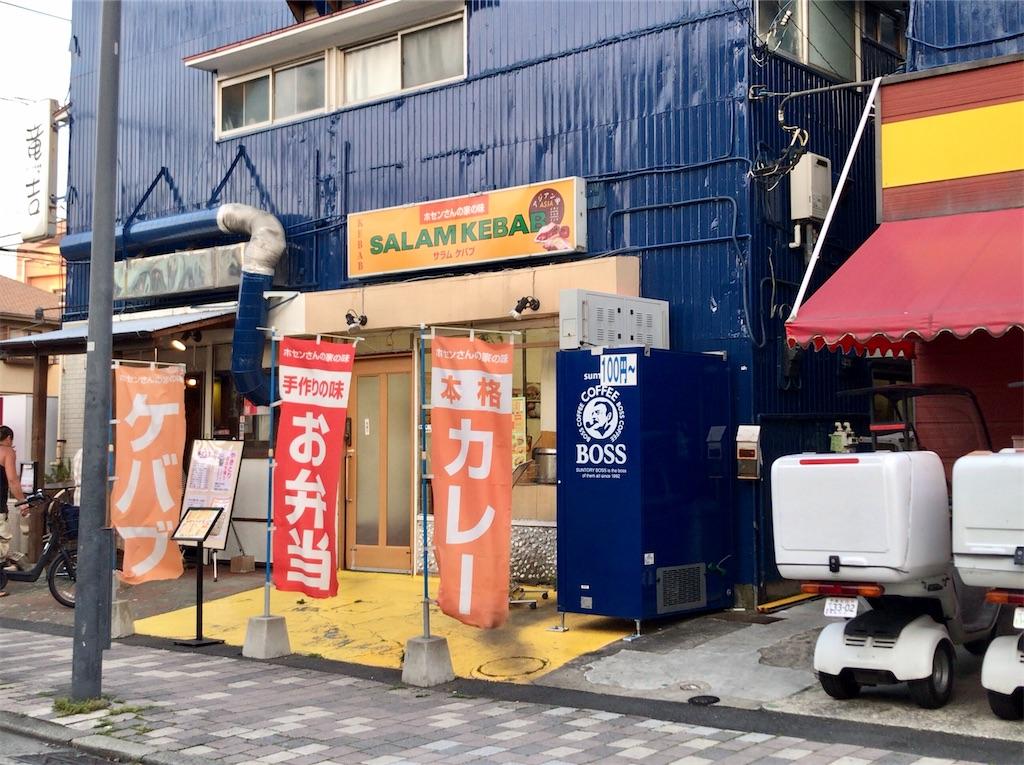 f:id:yokohamamiuken:20200513202045j:image
