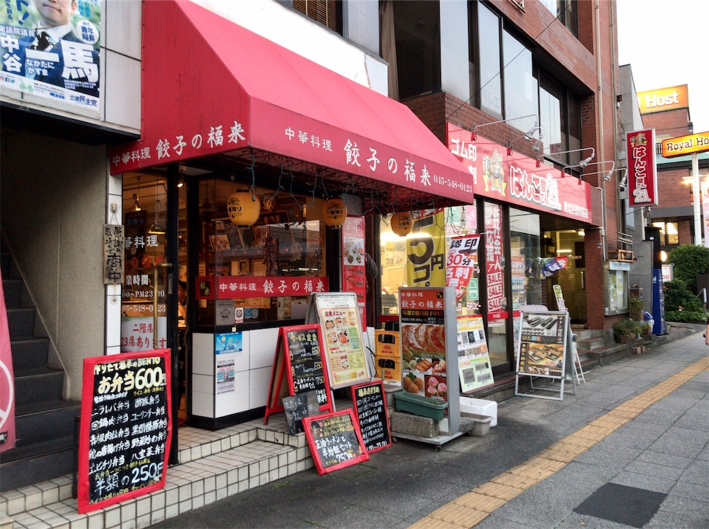 f:id:yokohamamiuken:20200513202113j:image