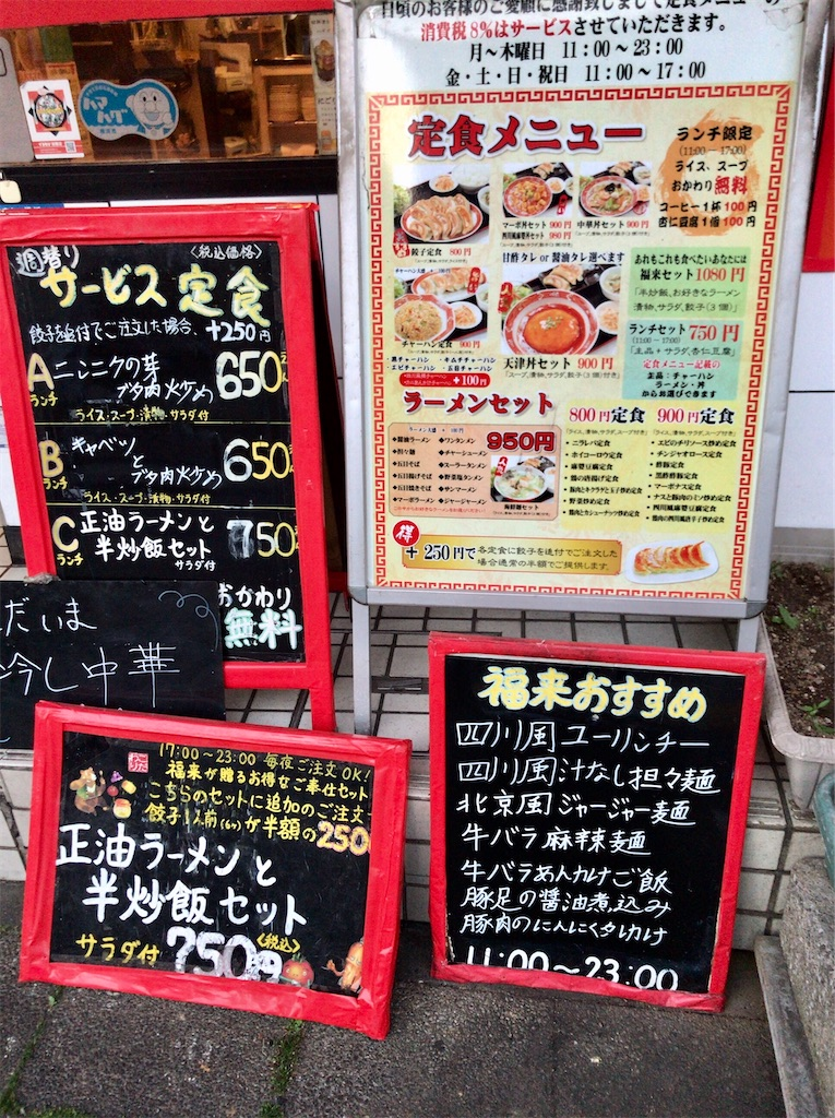 f:id:yokohamamiuken:20200513202123j:image
