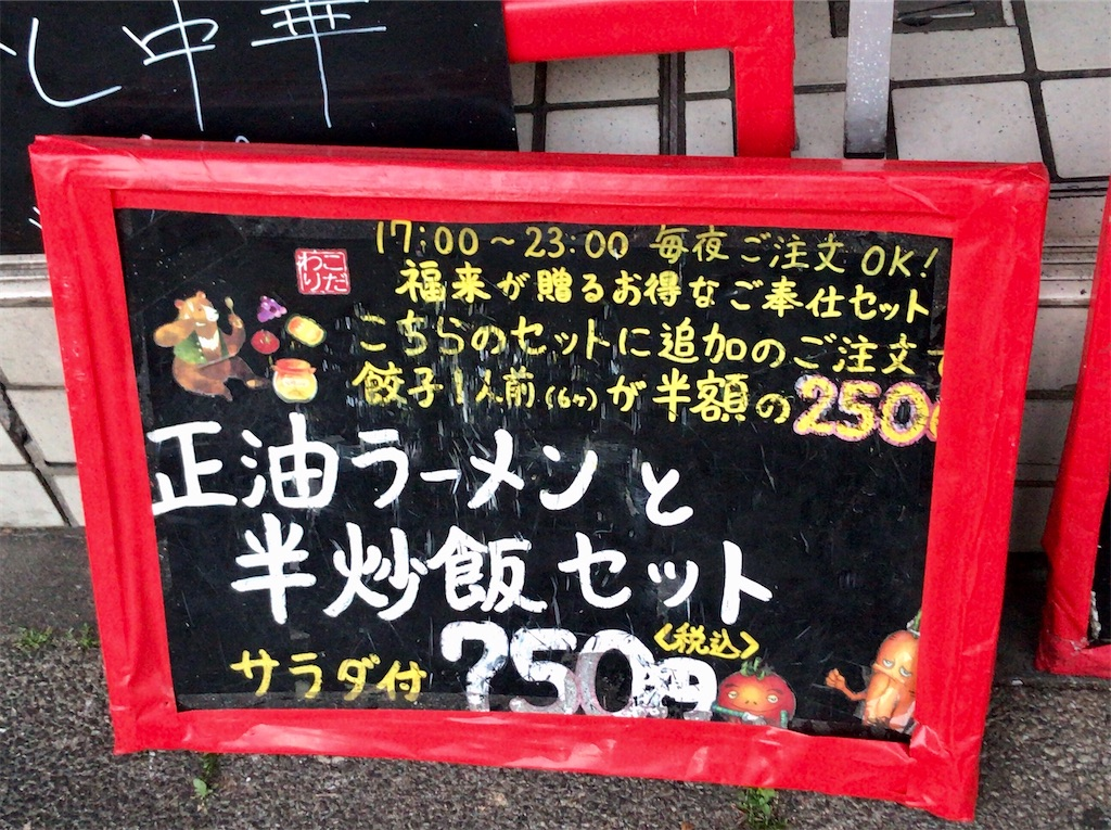 f:id:yokohamamiuken:20200513202126j:image