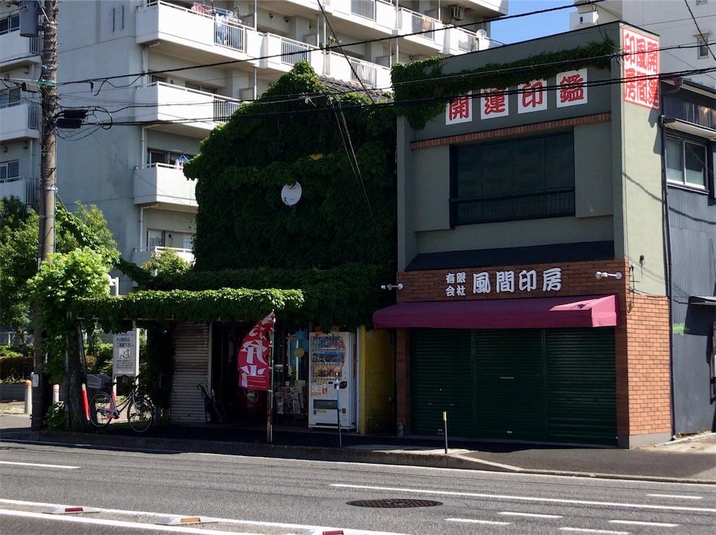 f:id:yokohamamiuken:20200514133544j:image
