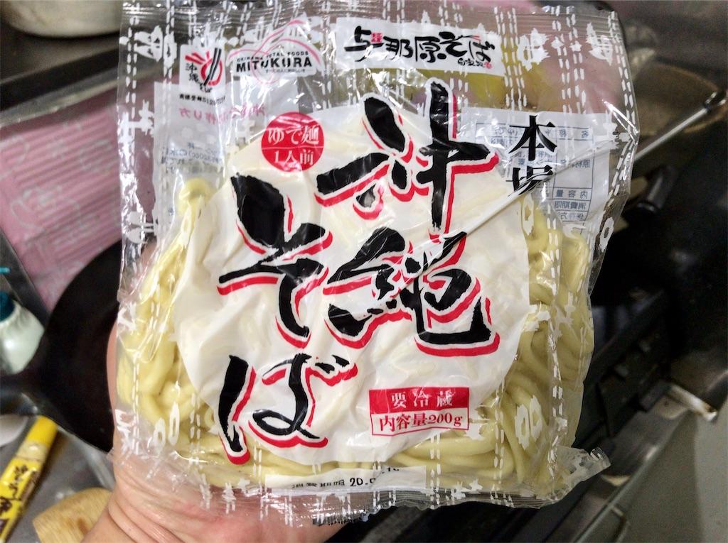 f:id:yokohamamiuken:20200515215754j:image