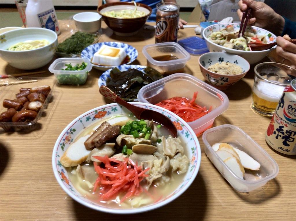 f:id:yokohamamiuken:20200515215827j:image