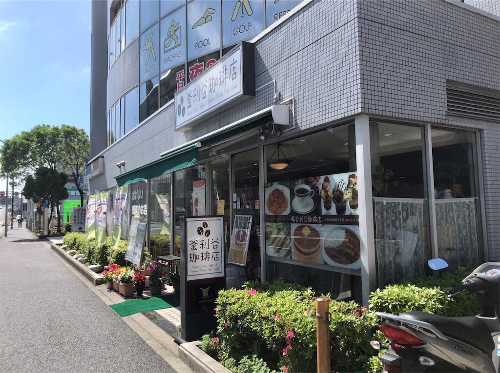 f:id:yokohamamiuken:20200518063957j:image