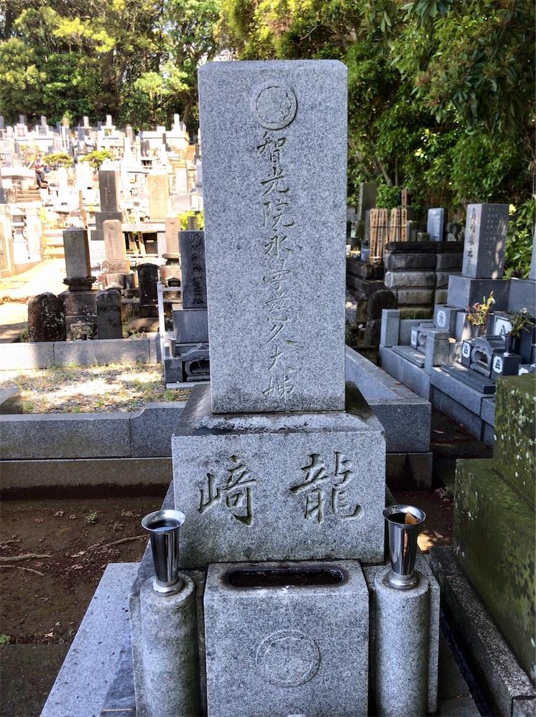 f:id:yokohamamiuken:20200518064155j:image