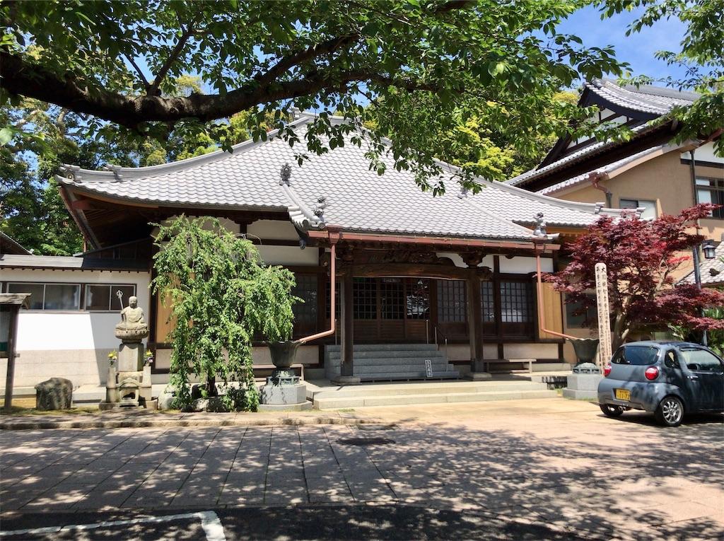 f:id:yokohamamiuken:20200518064258j:image